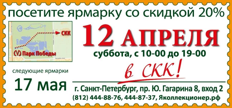 CKK выставка