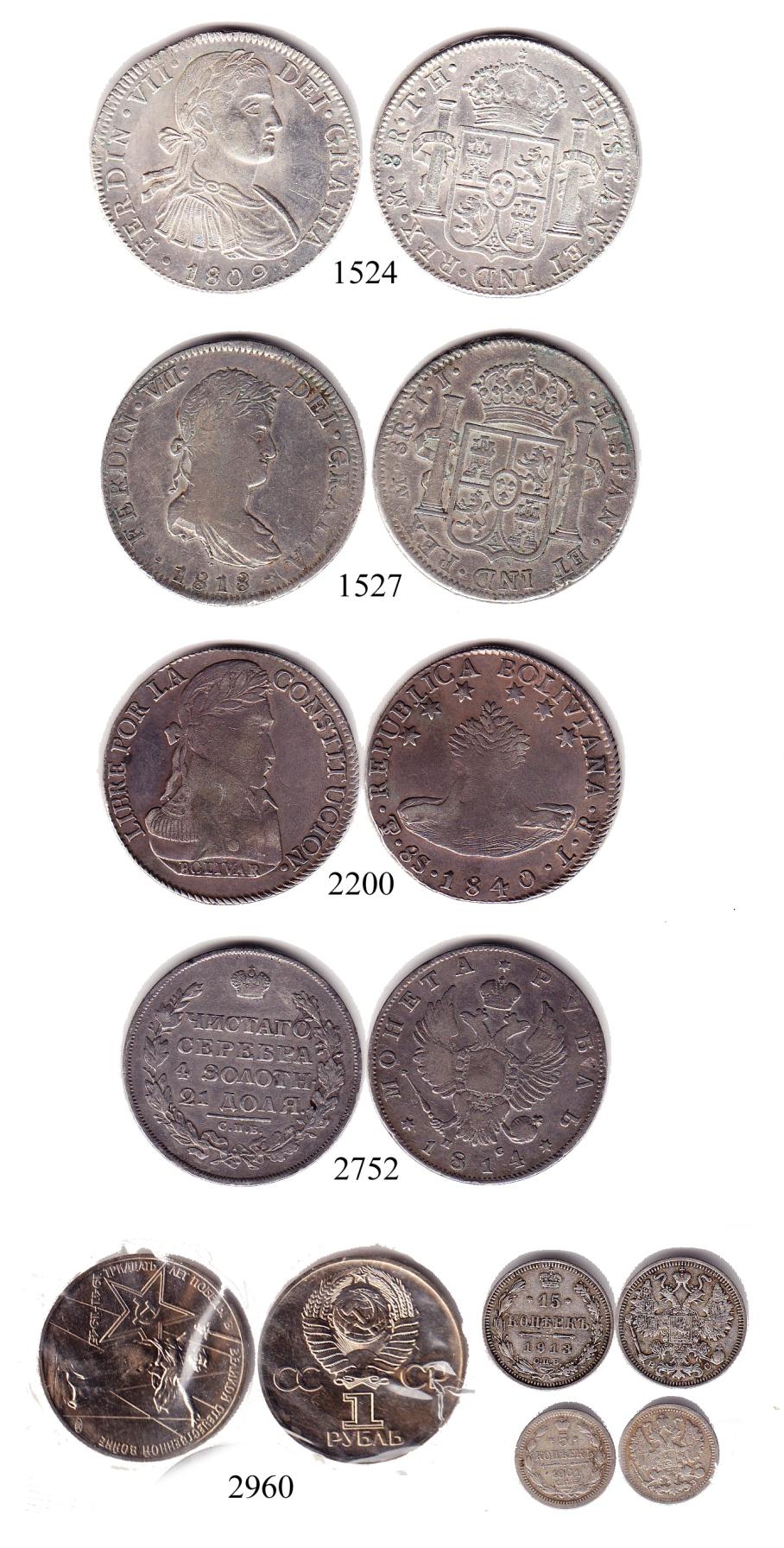 1524-1527-2200-2752-2960