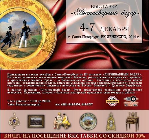 ticket_neva