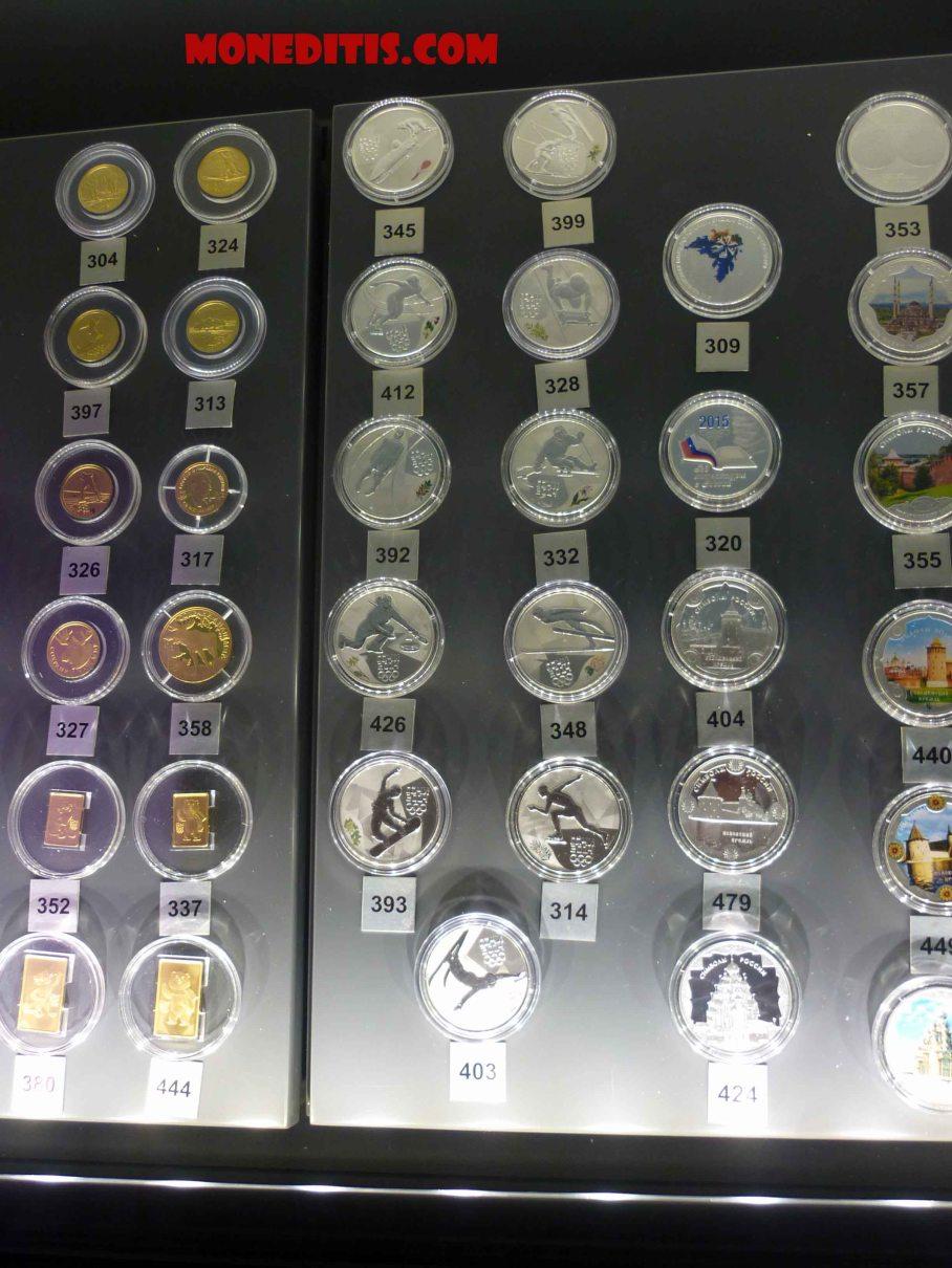 Onzas plata Rusas. También oro 42