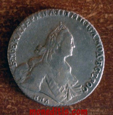 Rublo 1768 Catalina la Grande 16
