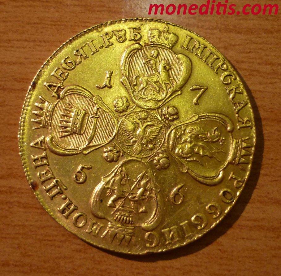10 rublos 1756 MMD Isabel I 31