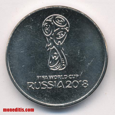 25 rublos Mundial de Fútbol Rusia 2018 21