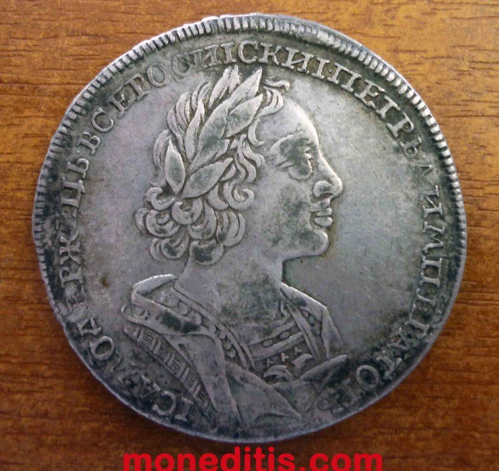 1 rublo 1723 Pedro I 2
