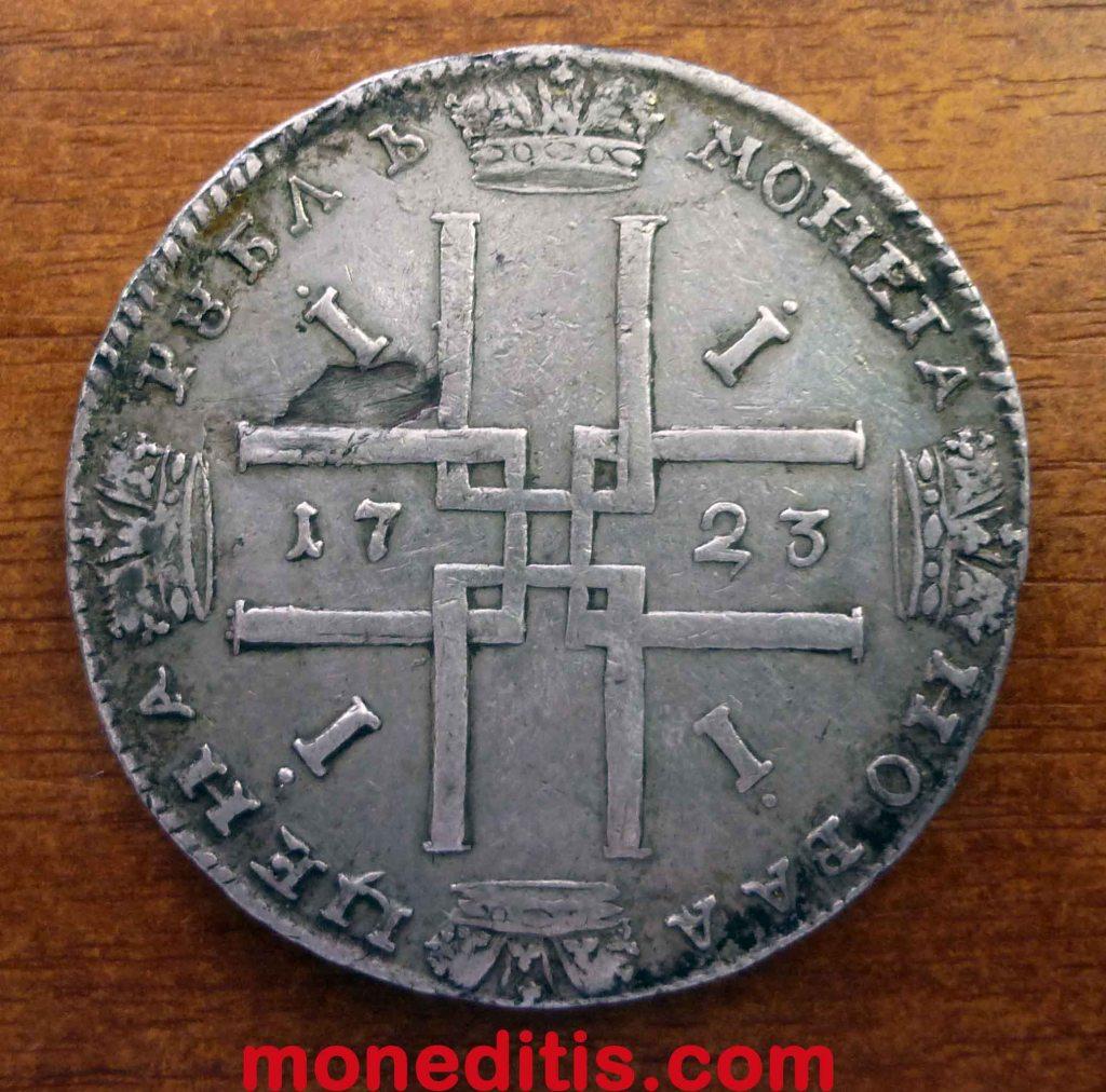 1 rublo 1723 Pedro I 3