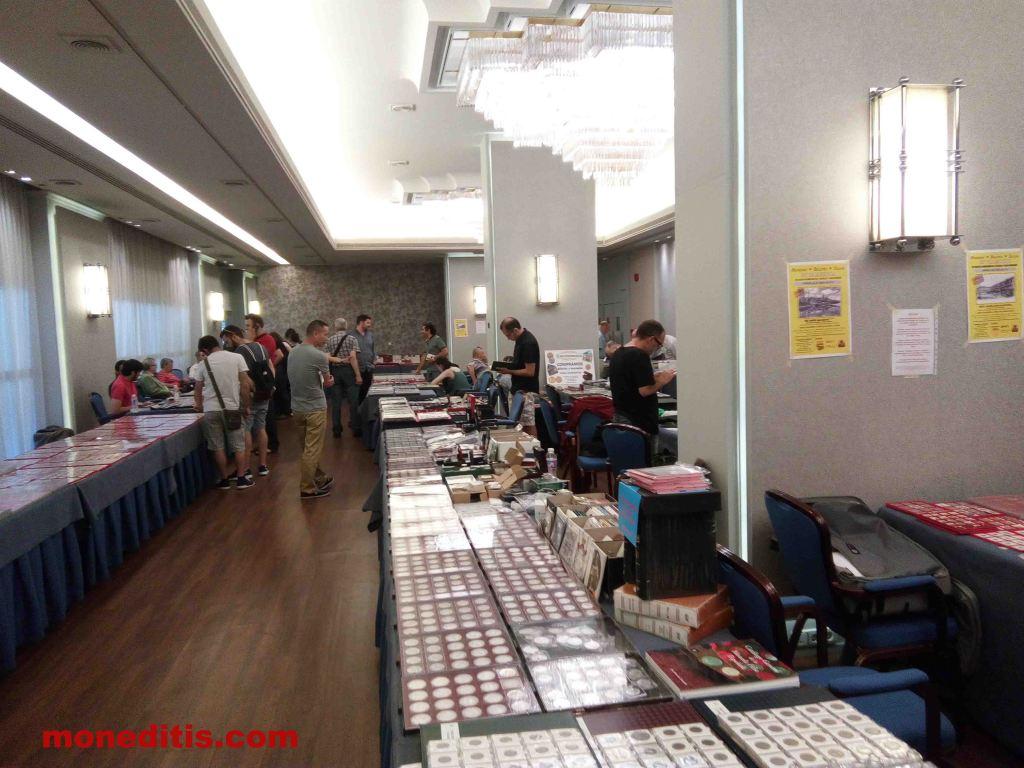 II Salón Internacional de Madrid 15
