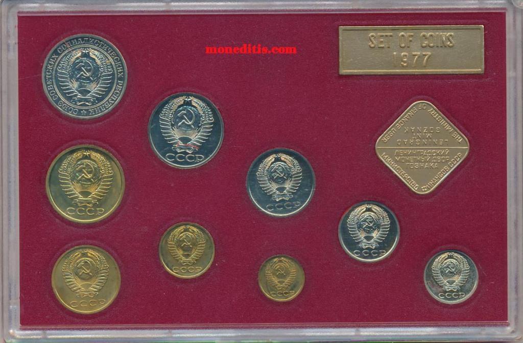 Rublos circulantes 1977 CCCP / URSS 15