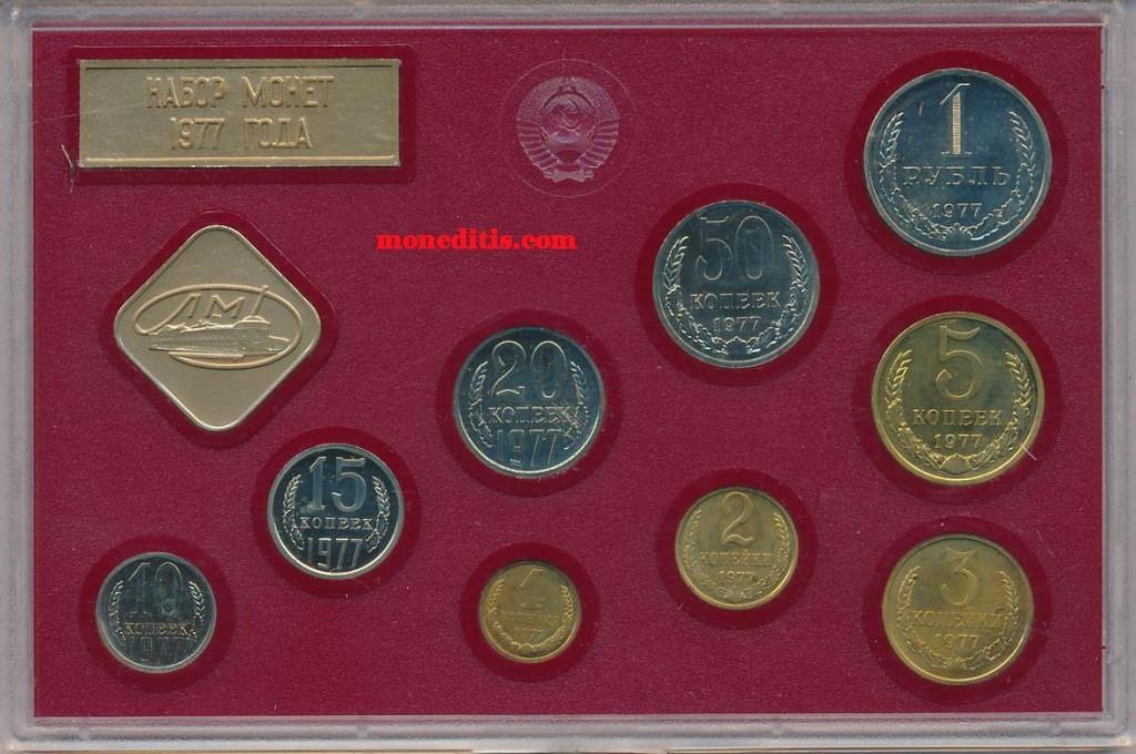 Rublos circulantes 1977 CCCP / URSS 24