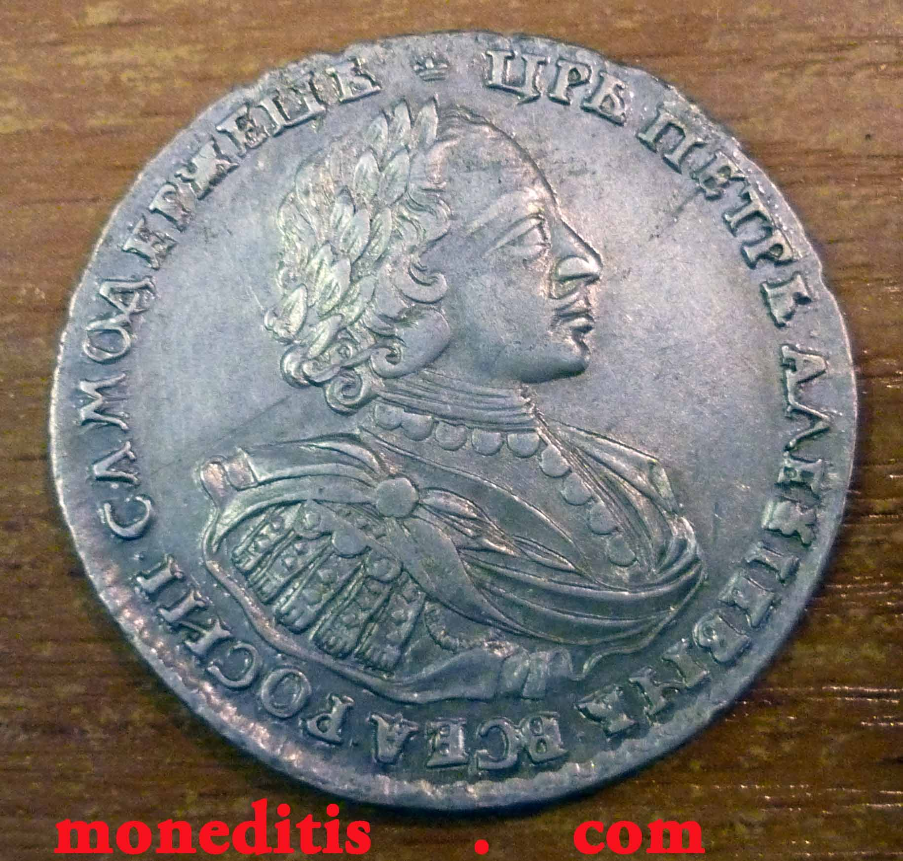 Самодержец царь петр алексеевич всея россии купить регулярные монеты