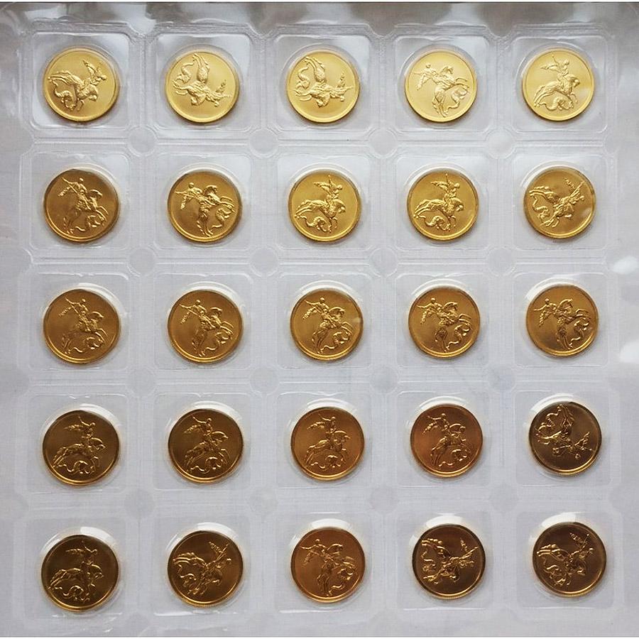 georgiy-pobedonosets-gold-coins-blister1